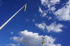 Maidan, Khreshchatyk, Kiev, Ucraina Bandiera giallo-blu ucraina Immagini Stock Libere da Diritti