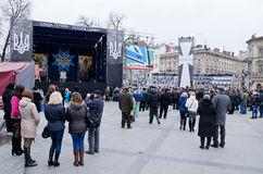 Maidan in Lvov Stock Photos