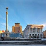Maidan Nezalezhnosti Fotos de Stock Royalty Free
