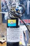 Maidan Nezalezhnosti fyrkant i Kiev efter revoluti Royaltyfria Foton