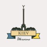 Maidan Nezalezhnosti Kiev ilustração stock