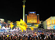 Maidan Nezalezhnosti, Kyiv, the capital city of Ukraine Stock Image