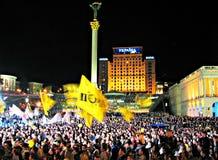 Maidan Nezalezhnosti, Kyiv, the capital city of Ukraine. Maidan Nezalezhnosti, the central square of Kyiv, Ukraine during a pop concert Stock Image