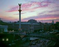 Maidan Nezalezhnosti square - Kyiv. Maidan Nezalezhnosti square against pink sky background Stock Photos