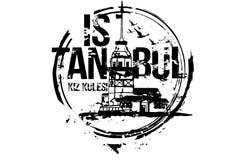 The Maiden`s Tower Kiz Kulesi. Istanbul/Turkey city design. Hand drawn illustration Stock Image