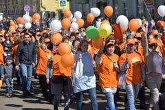 Maifeiertagsdemonstration zu Ehren der Feier des Feiertags Lizenzfreie Stockfotografie