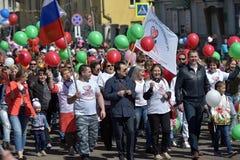 Maifeiertagsdemonstration zu Ehren der Feier des Feiertags Stockbilder