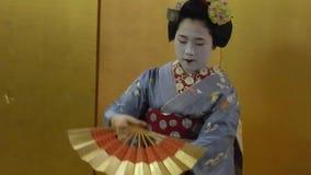 Maiko, Κιότο, Ιαπωνία απόθεμα βίντεο