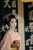 Maiko al festival giapponese Fotografia Stock Libera da Diritti