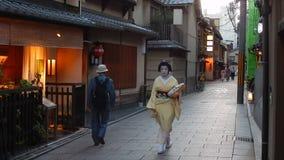 Maiko, Kyoto, Japan stock footage