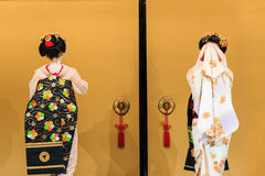Maiko in Kyoto Royalty Free Stock Images
