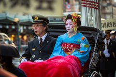 Maiko women, apprentice geisha on the street parade in Kyoto Royalty Free Stock Photography