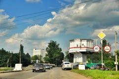 Maikop HPS水力发电站水坝 免版税库存照片