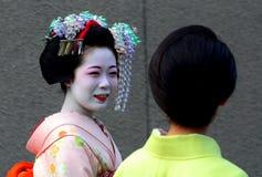 Maikos, Kyoto, Japan Stock Images