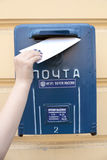 Mail box. Street blue mailbox for letters Stock Photos