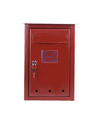 Mail box. Royalty Free Stock Photo