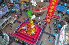 Mail commercial de ville de Luohu, porcelaine photographie stock libre de droits