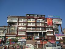 Mail de Katmandou de complexe de magasins Image libre de droits