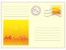 Mail envelope Royalty Free Stock Photos