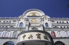 Mail Harbin Chine de Zhongyang photo stock