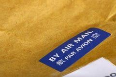 Mail stamp Stock Photo