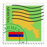 Mail To/from Armenia Stock Photography