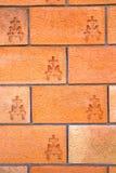 Mailand im Italien-Betonmauerziegelstein das abstrakte backgr Stockfotografie