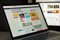Mailand, Italien - 10. August 2017: Nicovideo-Websitehomepage Es i Lizenzfreie Stockbilder