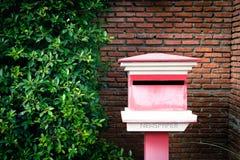 mailbox imagens de stock royalty free