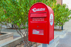 Mailbox in Dubai Stock Photo