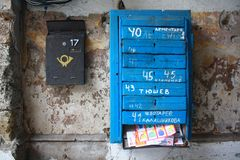 Mailbox. In Odessa, Ukraine. Blue postboxes with names and direct mail Stock Photo