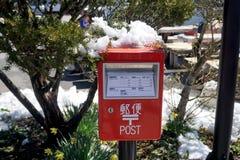 mailbox στοκ φωτογραφία