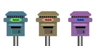 Mailbox set Stock Image