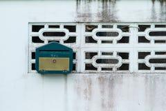 Mailbox on the white wall Stock Photos