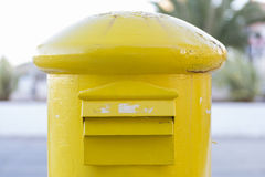 Mailbox. Yellow box on the street Stock Images