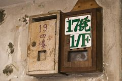 "Mailboxes. Old mailboxes in Hong Kong. The Chinese characters on the left mailbox: ""Fourth Floor""; the characters on the right mailbox: ""Number royalty free stock photography"