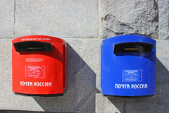 Mailboxes on a gray wall. Red and blue mailboxes on a gray wall Royalty Free Stock Image