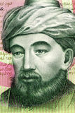 Maimonides. (1135-1204) on 1 Sheqel 1986 Banknote from Israel. Jewish philosopher Stock Image