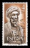 Maimonides, Berühmtheiten serie, circa 1967 lizenzfreie abbildung