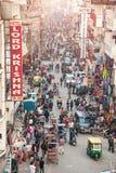 Main Bazaar Royalty Free Stock Photo