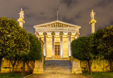 The main building of the Academy of Athens Stock Image