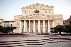 Main building of Bolshoi Theater at sunset, Moscow Royalty Free Stock Photo