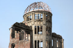 Main Building A-Bomb Dome Hiroshima. The A-Bomb Dome, the ruins of the former Hiroshima Prefecture Industrial Promotion Hall which was destroyed by the first Royalty Free Stock Photos