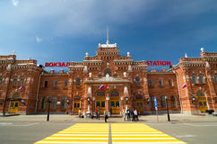 Main building entrance of the railway station in Kazan, Russia. Stock Images