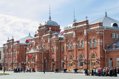 Main building facade of the railway station in Kazan, Russia. Stock Image