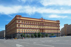 The main building of the Federal Security Service of Russia. Moscow, Russia - May 31, 2016: The main building of the Federal Security Service of Russia, Bolshaya stock photo