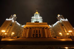 Main building of Lomonosov Moscow State University Stock Photo