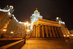 Main building of Lomonosov Moscow State University Stock Images