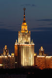 Main building of Lomonosov Moscow State University Royalty Free Stock Image