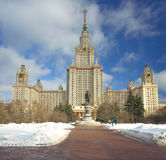 Main building of the Lomonosov Moscow State University. MGU. Moscow, Russia Royalty Free Stock Photo